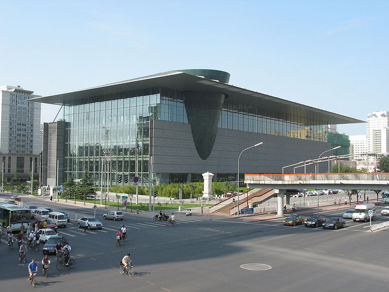Museo de la Capital (Pekín – China)