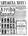 Cartagena Nueva (19390330).jpg