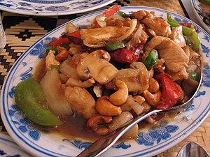 Cashew chicken - Image: Cashewchickenphoto