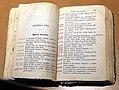 Catalogo originale della donazione santarelli, gdsu 02.jpg