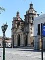 Catedral de Córdoba, Argentina 3.jpg