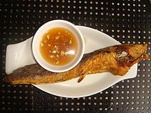 Catfish Wikipedia
