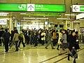 Central Entrance of Kamata Station, Tokyo, Japan - 20070328.jpg
