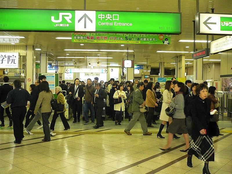Como usar o transporte público em Tokyo