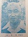 Chang Si-yu.jpg