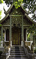 Chiang Mai - Wat Chai Prakiat - 0003.jpg