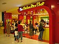 Chicken Rice Shop-SG.JPG