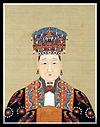 China's Ming Dynasty Empress Xiaoding.jpg