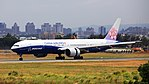 China Airlines (Boeing livery), Boeing 777-300ER, B-18007 - TPE (36358197250).jpg