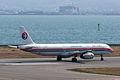 China Eastern Airlines ,MU516 ,Airbus A321-231 ,B-6642 ,Departed to Shanghai ,Kansai Airport (16182170743).jpg