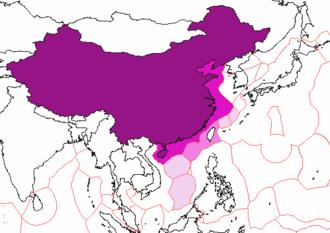 Exclusive economic zone - Image: China Exclusive Economic Zones
