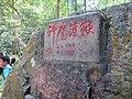 China IMG 3314 (29445592050).jpg