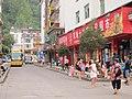China IMG 3572 (29449663400).jpg