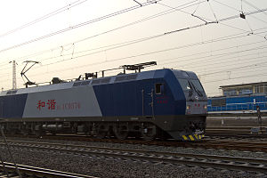 China Railways HXD1C0576.jpg