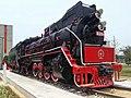 China Railways JS 8284 20160503 02.jpg