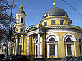 Church of the Theotokos Joy of All Who Sorrow in Ordynka 03.jpg