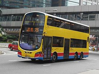 Citybus (Hong Kong) - Image: Citybus 9521 75
