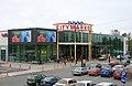 Citymarket Lohja.jpg