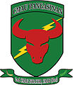 Civil-Military Affairs Unit (PGN) (Reserve) Unit Seal.jpg