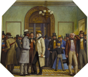 Civil Rights Bill Passes, 1866 (1974), by Allyn Cox.png