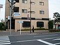 Closed NetCafe 2 - panoramio.jpg