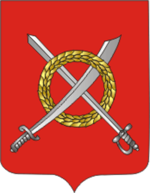Chavusy - Image: Coat of Arms of Čavusy, Belarus