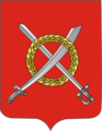 Coat of Arms of Čavusy, Belarus.png