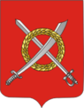 Coat of Arms of Čavusy, Belarus.png