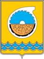 Coat of Arms of Biryusinsk (Irkutsk oblast) (1977).png