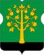 Nagatino-Sadovniki縣 的徽記