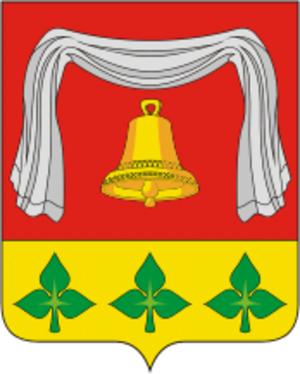 Pervomaysky District, Tambov Oblast - Image: Coat of Arms of Pervomaisky rayon (Tambov oblast)