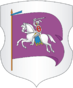 Coat of Arms of Rečyca, Belarus.png