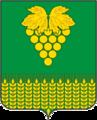 Coat of Arms of Verkhnekubanskoe (Krasnodar krai).png