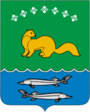 Coat of Arms of Zhigansk rayon (Yakutia).png