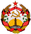 Coat of arms of Azerbaijan SSR.png