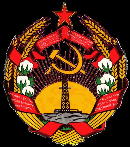 Lagu Kebangsaan RSS Azerbaijan