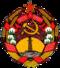 Герб Азербайджанской ССР