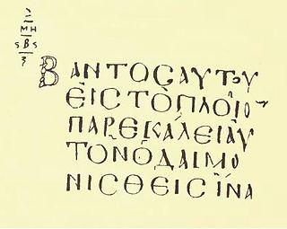 Uncial 030