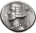 Coin of Mithridates IV (cropped).jpg