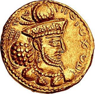 Shah of Persia
