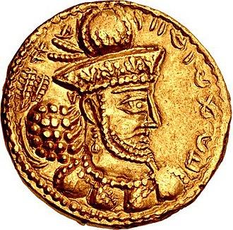 Shapur III - Coin of Shapur III, minted at Marw