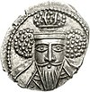 Coin of Vologases V (cropped), Hamadan mint.jpg