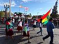 Colectividad boliviana de Trelew, Argentina 02.JPG