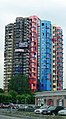Coloured house - panoramio.jpg