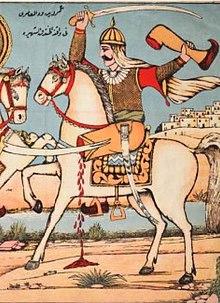 Combat entre Ali ibn Abi Talib et Amr Ben Wad près de Médine (rognée).JPG