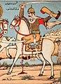 Combat between Ali ibn Abi Talib and Amr Ben Wad near Medina (cropped).JPG