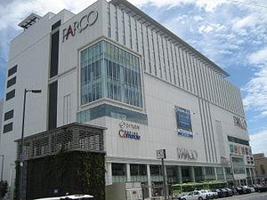 Comunale in Saitama City.JPG
