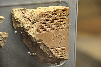 Shamash-shum-ukin - Confirmation by Shamash-shum-ukim of a grant originally made by Ashur-nadin-shumi. 670–650 BC, from Babylonia, Iraq. The tablet is currently housed in the British Museum