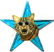 Cool Cat Barnstar 01c.png