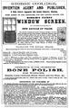 Coolidge MilkSt BostonDirectory 1868.png